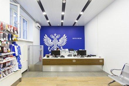 «Почта России» поможет спаивать народ?