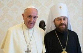 Экуменическое предательство Православия: Митрополит Иларион Алфеев отпраздновал в Ватикане Гаванскую трагедию Русской Церкви