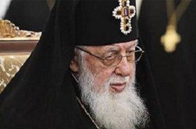 Предстоятель Грузинской Церкви не поедет на Совет Предстоятелей в Аммане