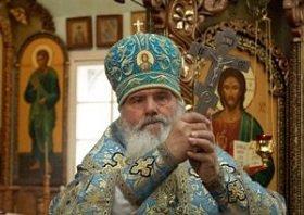 Митрополит Вениамин (Пушкарь) о браке и семье