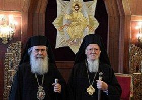 Мнение главы Фанара: Амманская встреча «подрывает церковные устои»