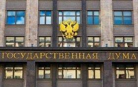 Чуда не случилось: Госдума приняла закон о едином регистре сведений о россиянах
