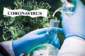 Объективные факты в решении генпрокуратуры о коронавирусе