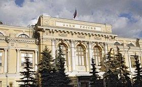 Вне формата с В.Ю. Катасоновым. Финансы РФ. Прогнозы (Видео)